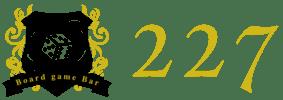 横浜のボードゲームカフェ・バー 227